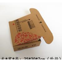 Wholesale Rectangle Custom Made Packaging Boxes , Cardboard Packing Boxes from china suppliers