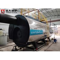China Automatic Gas Steam Boiler / Fire Tube Boiler For Apartment Building on sale
