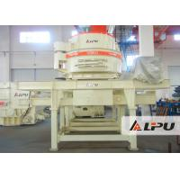 Sand Making Industry Mine Crushing Equipment VCII Series Impact Crusher 180 - 220kw