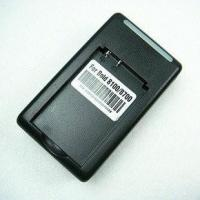 Wholesale Battery Charger for Blackberry 8100 8110 8230 8300 8700 (BC2) from china suppliers