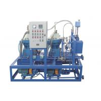 China Industrial Waste Oil Centrifuge Separator Machine For Fuel Oil  Treatment Plants on sale