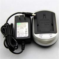 China 8.4 VCD Single Lithium Ion Trimble Gps Battery Charger For Gps Receiver Battery 54344 on sale