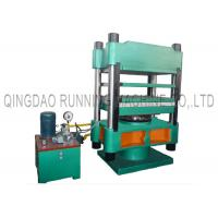 Wholesale Daylight Adjustable 100T Rubber Vulcanizing Press Machine Column Type 2 Layer Rubber Vulcanizer from china suppliers