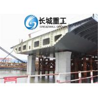 China Firm Resistant Concrete Box Girder , Prestressed Box Girder For Engineering on sale