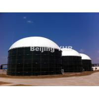 Wholesale Flexible Biogas Digester Faster Construction Speed Corrosion Resistance from china suppliers
