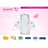 Wholesale Heavy Absorption Anion Sanitary Napkin With The ADL Layer 270mm X155mm from china suppliers