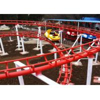 Wholesale 8KW Thrilling Crazy Mouse Ride CE Certification 1 Year Warranty For Family from china suppliers