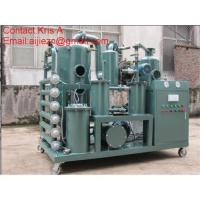 China HV Transformer Oil Treatment,Oil Purifier unit/Improve Oil's Life on sale