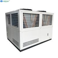 Wholesale 220V 60HZ Screw Compressor Air Cooled Water Chiller 50hp 60hp for Plastic from china suppliers