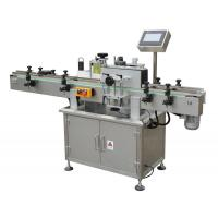 Wholesale Bottle Automated Labeling Machines , Vinyl Automatic Labeler Machine from china suppliers