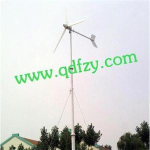 China 1kw wind turbine generator on sale