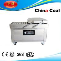 Wholesale DZ500/2C Vacuum Packaging Machine from china suppliers