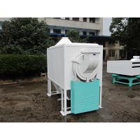 Wholesale SC 180 1.5kw  Grain Pre cleaner 30 - 45 T / H Output Of Paddy 55 - 80T / H Output Of Wheat from china suppliers