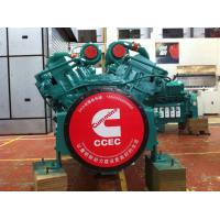 Wholesale Cummins KTA38-G2 Turbo Charged Diesel Engine Supplier from china suppliers