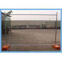 Buy cheap Movable Temporary Chain Link Fence Panels Steel Material Anti - Weather from wholesalers