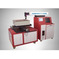 Wholesale Metal Laser Cut Machine With Servo Motor For Hardware , Advertising Industry from china suppliers