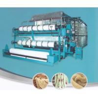 Wholesale Warp Knitting Machine For  carpets blankets long-haired toy from china suppliers