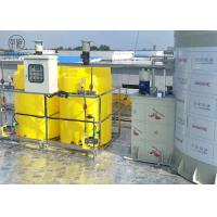 Wholesale Mc 500l Polymer Protopine Chemical Dosing Tank Sewage Treatment , Chemical Mixing Tank from china suppliers