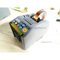 Wholesale ZCUT-9 / ZCUT-9GR Automatic Tape Dispenser for Packing Grey 25W Electric Metal Tape Dispenser Cutting Tape Machine CE from china suppliers