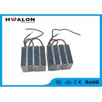 Buy cheap 220V / 240V 400W PTC Air Heater , Electric Heating Element Square Size & Lead from Wholesalers