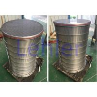 China Slotted Stainless Sieve Screen , 75 Micron Stainless Steel Mesh Filter Baskets on sale