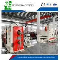 Wholesale Provide All Kinds Of Core And Cover Mould With Rich Experiences from china suppliers