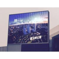Wholesale 1R1G1B Outdoor Advertising Led Screens P10 SMD Hign Brightness Waterproof Iron Cabinet from china suppliers