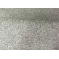 Buy cheap Light Grey Color Melton Wool Fabric Different Size Available 5.33 G/M2 from Wholesalers