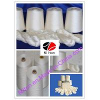 China competitive price Knitting and Weaving 100% Acrylic Yarn on sale