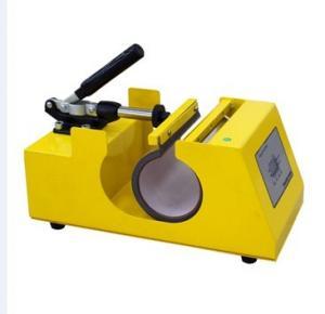 Wholesale Mug Heat Press Machine MP150 from china suppliers