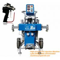 China High pressure PU polyurethane insulation spray foam machine, PU pouring machine on sale