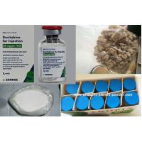 Wholesale DNA Methyltransferase Inhibitor Active Pharmaceutical Ingredients Decitabine from china suppliers