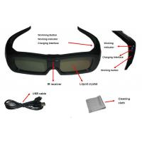 Buy cheap Family Universal Active Shutter 3D Glasses USB Charge Reset Function from Wholesalers