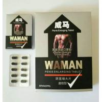 Wholesale WAMAN Penis Enlargement Pills For Male Enhancement ED Killer from china suppliers