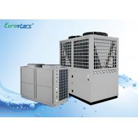 Wholesale Monoblock Central Heat And Air Units Hot Water 60 Degree Centigrade from china suppliers