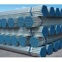 Wholesale Seamless Pipe Galvanised Steel Pipe from china suppliers