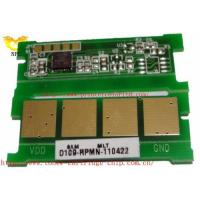 China Toner chips/ printer chips /compatible chips for HP 1160/1300/1320/2300/2400/2410/2420/2430/4200/425 on sale