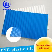 Wholesale Co - Extrude One Time Output Heat Insulation Roof Tiles 930mm Width from china suppliers