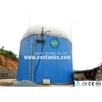 China Double Membrane Roof Glass Fused Steel Tanks with gas and liquid impermeable on sale