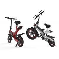 China Collapsible Pedal Assist Electric Bike , Urban Sports Electric Pedal Bike on sale