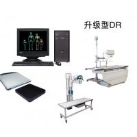 Wholesale 0 ° ~ 90 ° Portable Digital X Ray equipment DR 30 ~ 130kV 300mA with CCD Detector from china suppliers