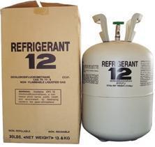 China R12 refrigerant gas on sale