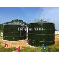 Wholesale Safety Liquid Fertilizer Storage Tanks , Steel Panel Tanks 6.0 Mohs Hardness from china suppliers