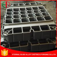 Wholesale Heat Resistant Steel High Temperature Furnace Tray Wax Lost Castings EB9158 from china suppliers