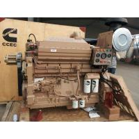 Wholesale Cummins KTA19-P600 Diesel Engine For Sand Pump Water Pump from china suppliers