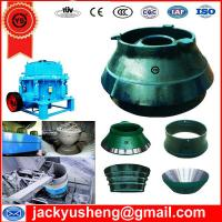 Buy cheap cone crusher parts, High Mn cone crusher parts, 13%Manganese cone crusher parts from wholesalers