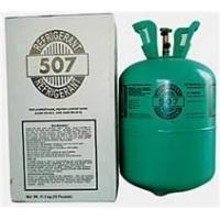 Wholesale New Refrigerant Gas r507 for Iow tempreture refrigerant with high Purity from china suppliers