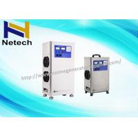 Wholesale 2g/Hr - 20g/Hr Swimming Pool Ozone Generator , Ceramic Tube clean Treatment Machine from china suppliers