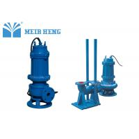 China Non - Clogging Submersible Sewage Pump / Electric Centrifugal Fluid Transfer Pump on sale
