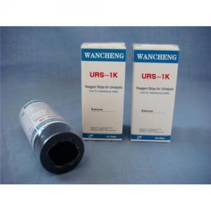 test propionate urine test